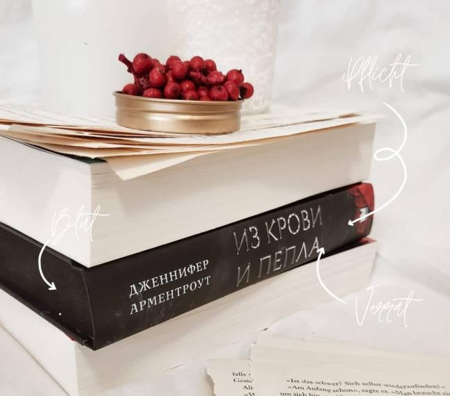 Rezension From Blood and Ash von Jennifer L. Armentrout (c) Anastasia Glawatzki